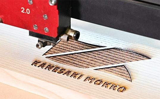 木材へのレーザー加工